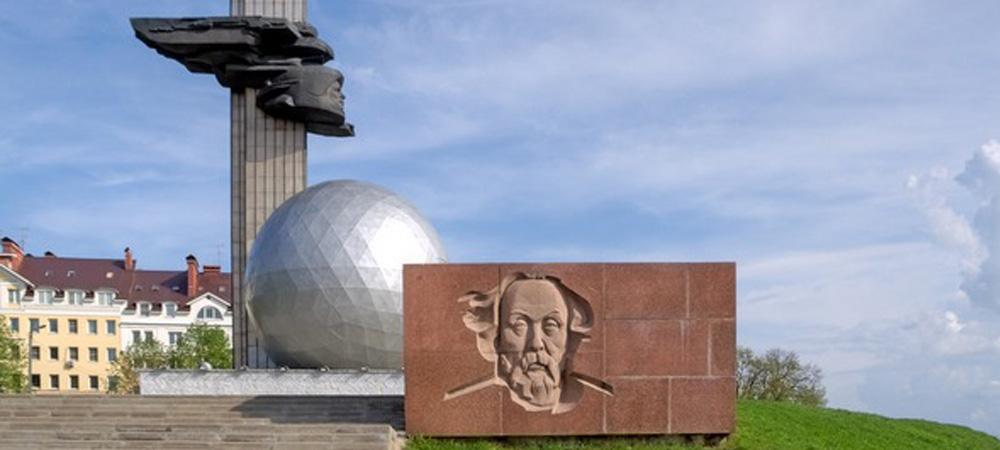 Цены на памятники в калуги фото купить памятник в спб щедрину