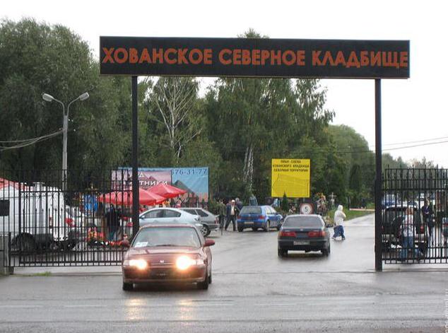 Гранитный мастерские москве и области северное памятники знаменитых людей в нижнем новгороде