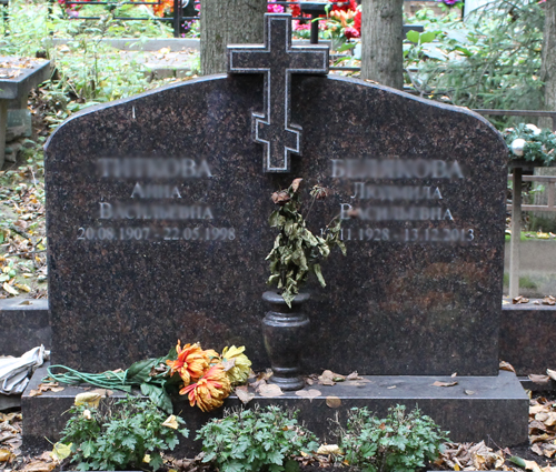 Памятники на двоих из гранита в челябинске цена на памятники новокузнецк фанера