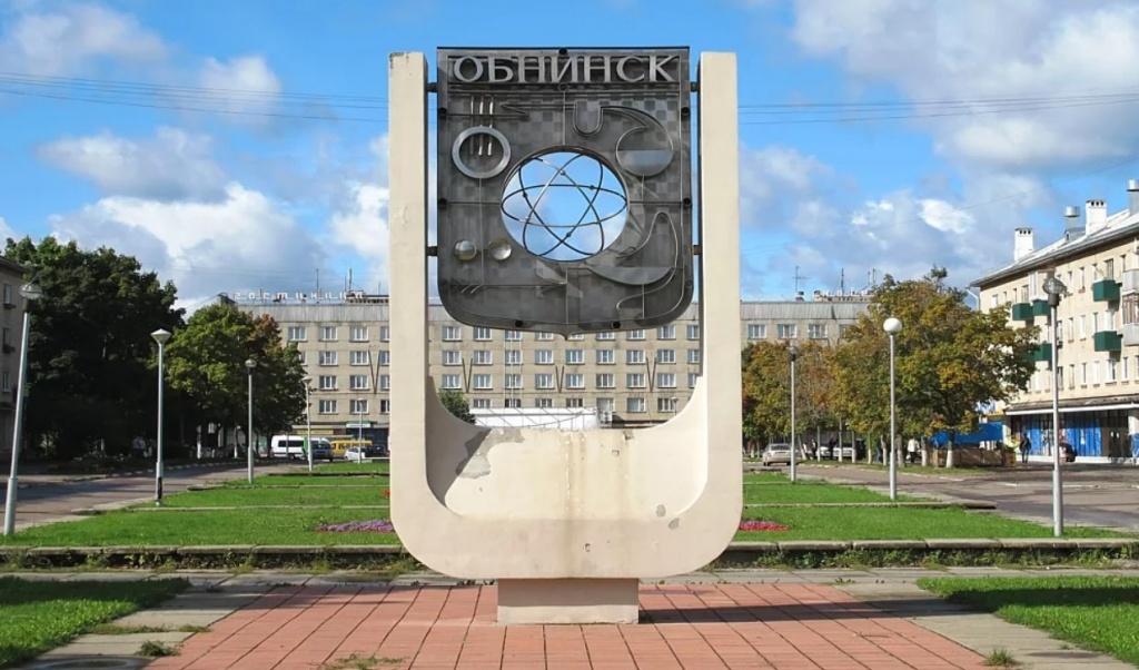 Дешевые памятники из гранита Обнинск недорогие памятники из гранита горизонтальные